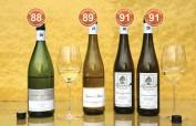 Ausgezeichnete Weine feinherb bis lieblich der bonvinitas Weinbewertung 8.5.2020: gelber und roter Muskateller, Riesling&Gewürztraminer, Morio Muskat