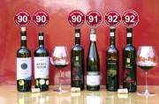 Hervorragende Rotweine – beste der bonvinitas Weinbewertung vom 20.8.2018