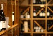 """""""Réserve"""" nun auch bei deutschem Wein"""